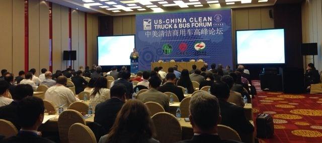 2013中美清洁商用车高峰论坛成功举行