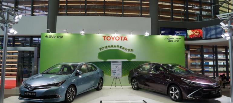 全球清洁汽车峰会2016