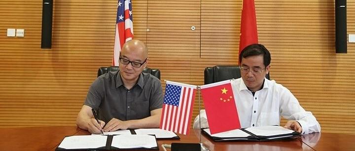 中国环保部对外合作中心与美中清洁技术中心合作签约仪式在北京举行