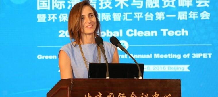 UCCTC出席国际清洁技术融资峰会并发表演讲