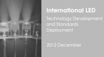 国际LED技术发展与标准应用