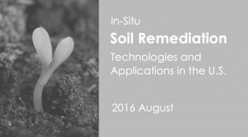 美国土壤修复原位技术与实施应用