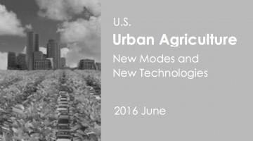 城市农业最新技术发展与应用实例