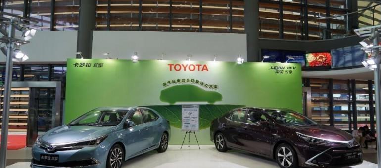 """UCCTC与合作伙伴协作成功组织""""全球清洁汽车峰会2015"""""""
