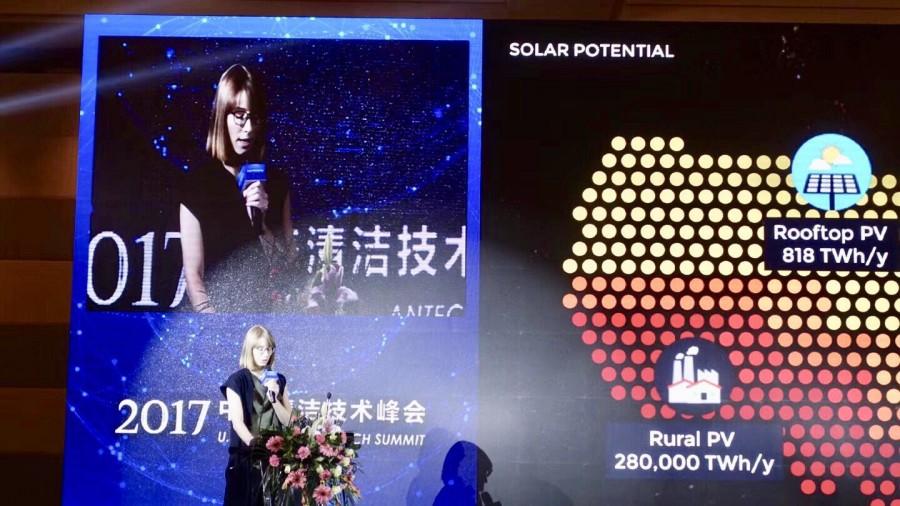 UCCTC成功召开2017中美清洁技术峰会