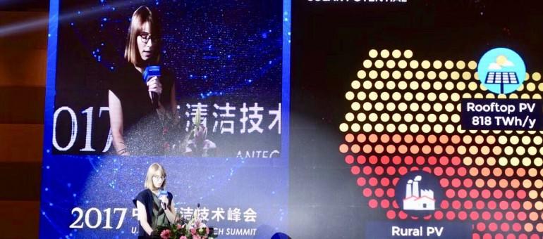 UCCTC成功在郑州召开2017中美清洁技术峰会