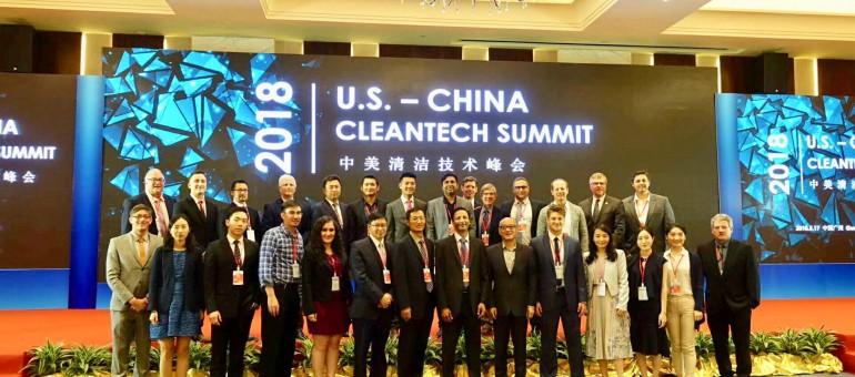 2018中美清洁技术峰会在广州成功举行