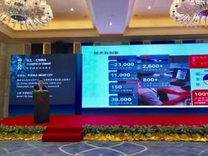 WeChat Image_20190104121040