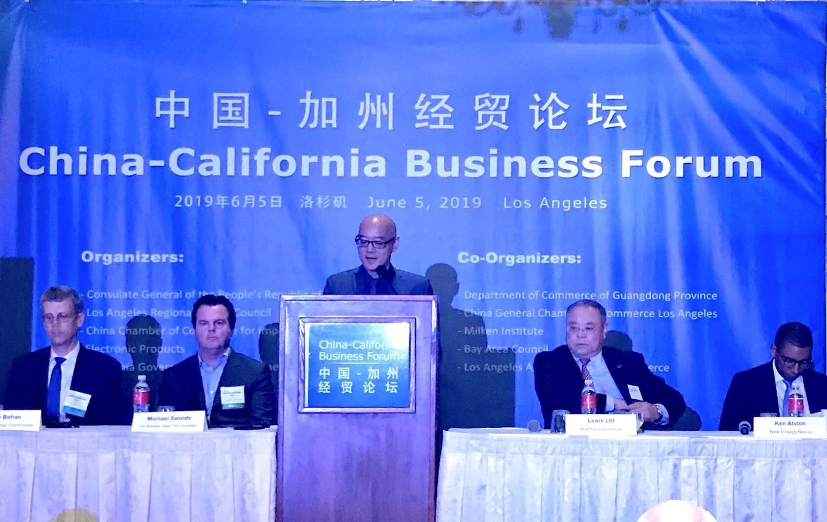 UCCTC主持2019中国-加州经贸论坛清洁技术分论坛