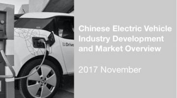 中国电动汽车产业发展与市场展望