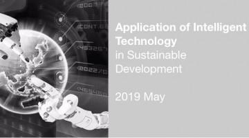 智能科技在可持续发展领域的应用